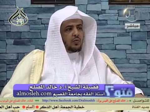 كان النبي صلى الله عليه وسلم إذا حزبه أمر فزع إلى الصلاة
