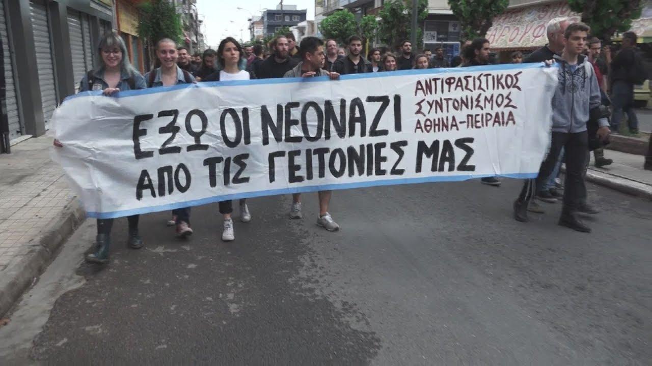 Μικρής έκτασης επεισόδια σε αντιφασιστική διαδήλωση εναντία στη ΧΑ στον Κολωνό