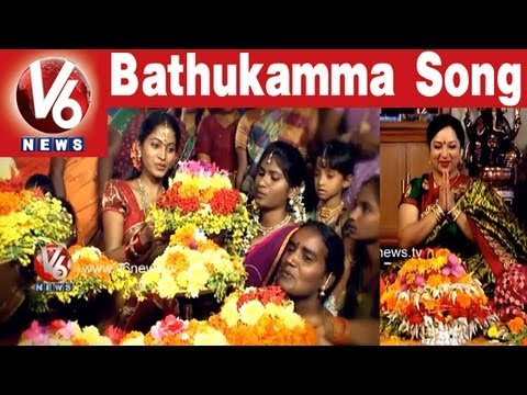 v6 - V6 Bathukamma Song V6 News Bathukamma Song - Mittapalli Surender Music - Bobili Suresh, Bathukamma Bathukamma Maa Panduga Nevenamma A tribute to Bathukamma F...