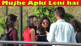 Mujhe Apki Leni hai  Pranks In India 2017  Comment Trolling 6  Ft. GAURAVZONEThanks Friends for your lovely support. and give us more dares so we can make more and more videos on that topics and most import please like share and subscribe our channelSpecial Thanks to our team:Sohail Hussian, RD Singh, Sarfarz, Puneet, GAURAVSubscriber GAURAV ZONE: https://goo.gl/ieBgwOSubscriber Danger Fun Club : https://goo.gl/p5yOsr-----------------------------------------------------------------------------------------------------------Social Media Links: FB: https://www.facebook.com/DangerFunClubInstagram: https://www.instagram.com/dangerfunclub/Twitter: https://twitter.com/DangerFunClubG Plus: https://plus.google.com/b/101104624374443446828/Website: http://www.dangerfunclub.com/-----------------------------------------------------------------------------------------------------------Thanks Friends for your support, And stay tuned for more pranks videos.
