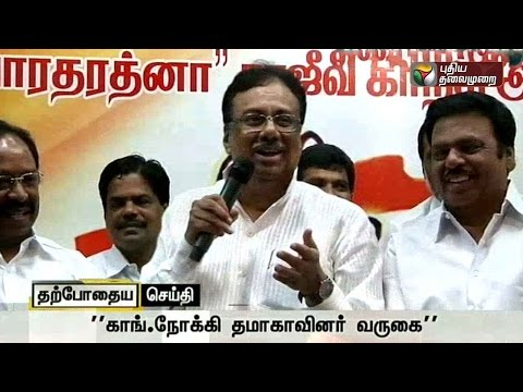 Live-EVKS-Elangovan-criticises-Tamil-Maanila-Congress-TMC-cadres-join-Congress