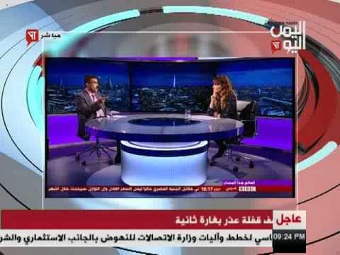 اليمن اليوم 12 12 2016