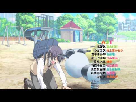 Ore no Nounai Sentakushi ga, Gakuen Love Come wo Zenryouku de Jama Shiteiru, le Teaser de l'Anime