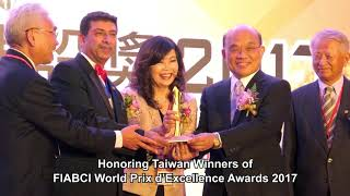 FIABCI Taiwan Real Estate Excellence Awards 2017