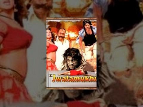 Ek Jwalamukhi (2007) Full Hindi Dubbed Movie | एक ज्वालामुखी | Allu Arjun, Hansika Motwani
