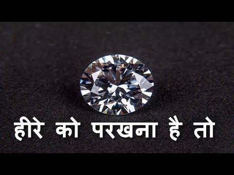 Short quotes - हीरे को परखना है तो  Motivational Lines About Life  Inspirational Quotes  Ft- KoiNiApna