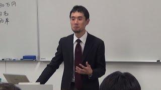 ベンチャーのファイナンス入門 Part3/5 営利企業の資金調達