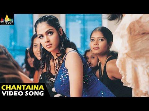 Sye Songs | Chantaina Bujjaina Video Song | Nithin, Genelia | Sri Balaji Video
