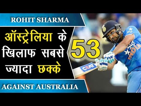 Video Rohit Sharma 50 Sixes against Australia in One Day Matches | Hitman download in MP3, 3GP, MP4, WEBM, AVI, FLV January 2017