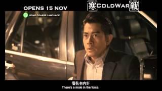Nonton Cold War        Full Trailer Film Subtitle Indonesia Streaming Movie Download