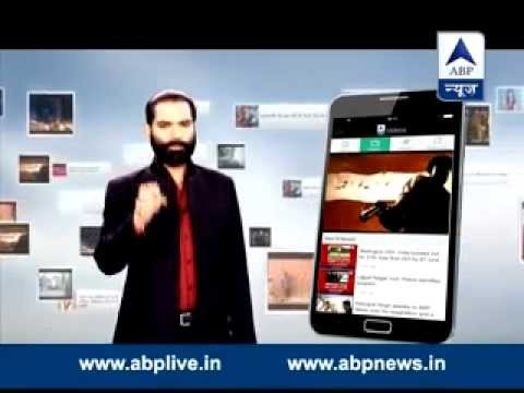 Video of ABP LIVE News