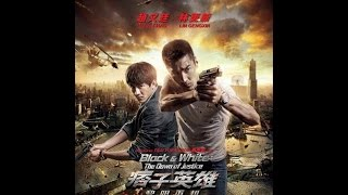 Episodul 20 - Black and white 2 - Dawn of justice (Pi zi ying xiong 2) Review
