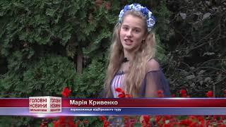 Яскраві діти України - відбіркові тури тривають
