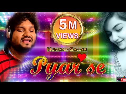 Video BHALA PAIBU TA BHALA PA PYAR SE || HUMAN SAGAR'S NEW ODIA ROMANTIC SONG || PYAR SE download in MP3, 3GP, MP4, WEBM, AVI, FLV January 2017