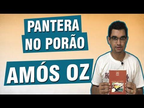 Pantera no porão (Amós Oz) - A tolerância sob o ponto de vista de uma criança