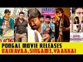 Movie Kathi Sandai Not In Pongal Release Race | Vijay's Bairavaa | Latest Tamil Movies Updates