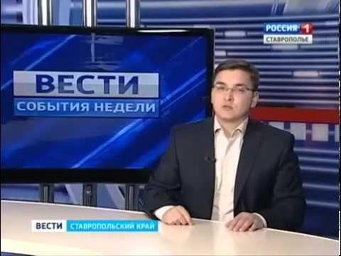 Поддержка олимпиады СГТРК