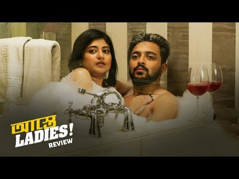 Astey Ladies (আস্তে লেডিস) FULL Episodes REVIEW | Sandipta | Saayoni | Madhurima | Saurav | Hoichoi
