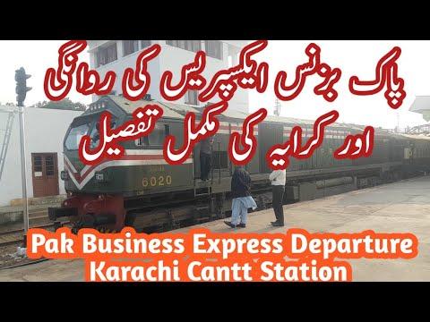 Pak Business Express Departure With Complete Fare Details | Karachi Cantt Station | Pak Railz