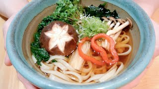 Cooking with Chef Dai channel https://www.youtube.com/channel/UCFV-GT88-qTS4c0DAtTxRpg How to make Vegetable udon noodle soup - authentic Japanese recipe - 野...