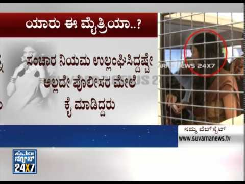 Railway minister Sadananda gowda s son Cheated on Actress :Allegations 27 August 2014 09 PM