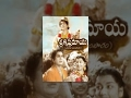 Video: Sri Krishna Maya Movie Telugu Full Movie.