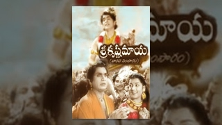 Video Sri Krishna Maya Movie Telugu Full Movie. MP3, 3GP, MP4, WEBM, AVI, FLV Desember 2018