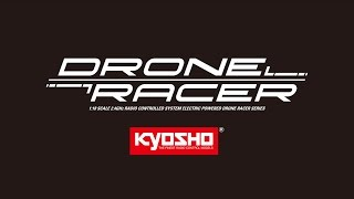 >DRONE RACER
