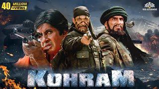 Video Kohram | Amitabh Bachchan, Nana Patekar, Danny Denzongpa and Tabu | Hindi Action Full Movie MP3, 3GP, MP4, WEBM, AVI, FLV Juni 2019