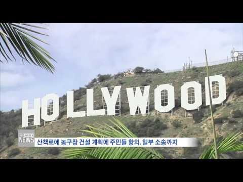 한인사회 소식 4.21.16 KBS America News
