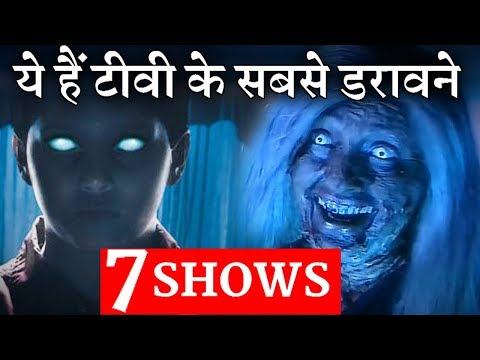 Video Top 7 Horror Shows On Indian Television | Check out download in MP3, 3GP, MP4, WEBM, AVI, FLV January 2017