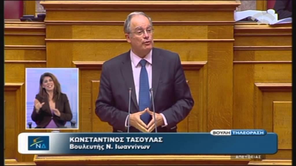 Προϋπολογισμός 2016: Κ.Τασούλας (Νέα Δημοκρατία) (03/12/2015)