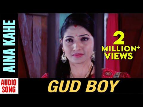 Video Gud boy Odia Movie || Aina Kahe | Audio Song | Arindam Roy, Priya Choudhury download in MP3, 3GP, MP4, WEBM, AVI, FLV January 2017