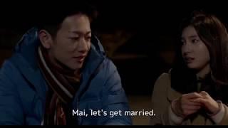 The 8-Year Engagement  8年越しの花嫁 奇跡の実話