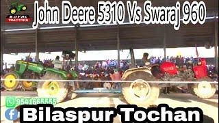 Swaraj 960 Vs John Deere 5310 Tractor Tochan Bilaspur (Haryana)