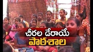 no govt school in uravakonda in ananthapuram district students suffered
