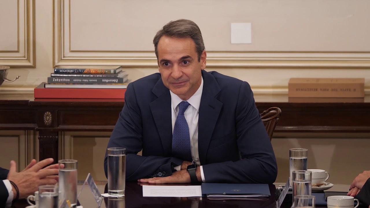 Συνάντηση του Πρωθυπουργού Κυριάκου Μητσοτάκη με μέλη της Ένωσης Ελλήνων Εφοπλιστών