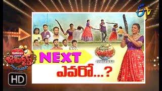 Video Jabardasth | 19th April 2018 | Full Episode | ETV Telugu MP3, 3GP, MP4, WEBM, AVI, FLV Desember 2018