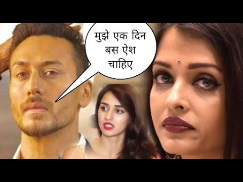 Tiger Shroff का Aishwarya पर ऐसा बयान, चौंक गया Bollywood,tiger Shroff Loves,aishwarya Rai,tiger