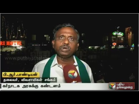 P-R-Pandian-announces-that-there-would-be-a-bandh-on-April-6th-as-a-mark-of-protest