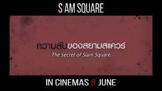 Nonton  Trailer  Siam Square Film Subtitle Indonesia Streaming Movie Download