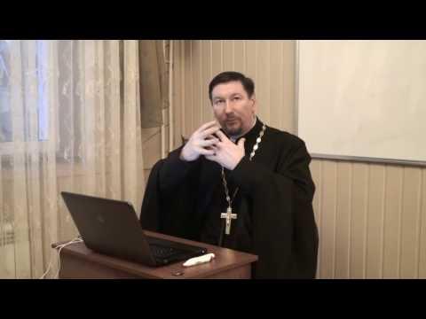 Нагорная проповедь. Часть 3