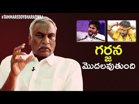 Tammareddy about Pawan Kalyan & Jr NTR | The Secret Strategy Behind Pawan Kalyan's Political Career (видео)