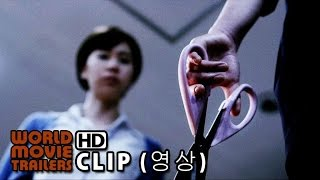 Nonton         The Wicked  2014                              Office Etiquette Video  Film Subtitle Indonesia Streaming Movie Download