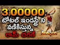 rangasthalam 1985 first look create a new record II rangastham 1985 movie first all time record