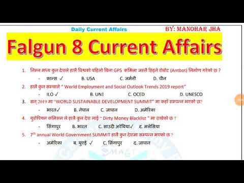 (Current Affairs loksewa  Nepal #125   8 Falgun 2075  loksewa preparation Smartgk  20 February 2019 - Duration: 8 minutes, 9 seconds.)