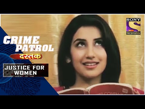 Crime Patrol | In The Name Of Love | Justice For Women | Full Episode