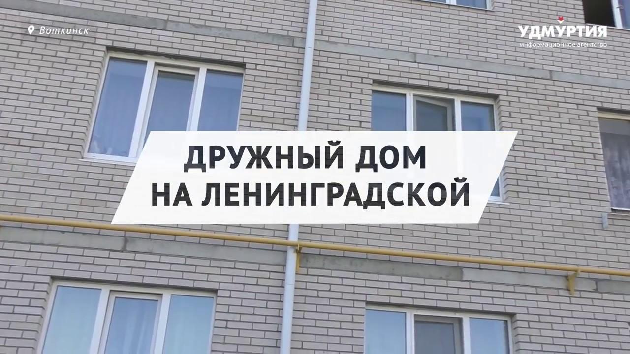 Образцовый дом для переселенцев в Воткинске