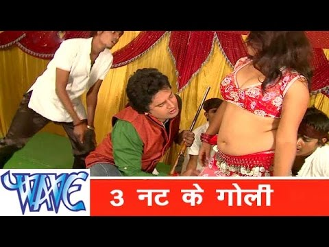 3 नट के गोली 3 Nat Ke Goli - Kela Ke Khela - Bhojpuri Hit Song 2015 HD