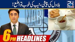 Video News Headlines | 6:00pm | 20 March 2019 | 24 News HD MP3, 3GP, MP4, WEBM, AVI, FLV Maret 2019